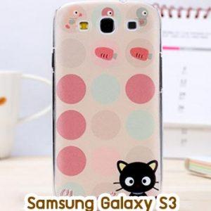 M725-04 เคสแข็ง Samsung Galaxy S3 ลาย Black Cat