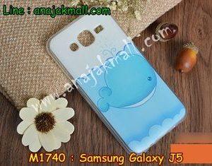 M1740-02 เคสยาง Samsung Galaxy J5 ลายปลาวาฬ