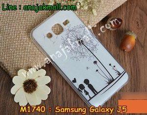 M1740-04 เคสยาง Samsung Galaxy J5 ลาย Baby Love
