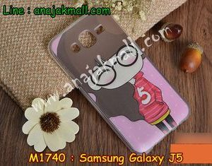 M1740-08 เคสยาง Samsung Galaxy J5 ลายฟินนี่