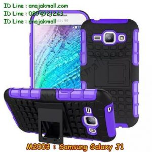 M2003-03 เคสทูโทน Samsung Galaxy J1 สีม่วง