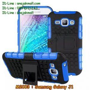 M2003-04 เคสทูโทน Samsung Galaxy J1 สีน้ำเงิน