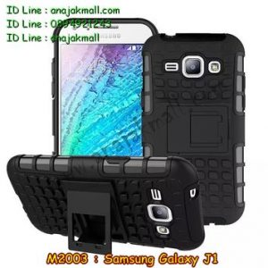 M2003-08 เคสทูโทน Samsung Galaxy J1 สีดำ