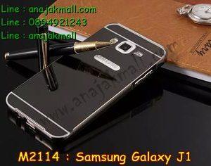 M2114-03 เคสอลูมิเนียม Samsung Galaxy J1 หลังกระจกสีดำ