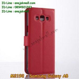 M2192-05 เคสฝาพับ Samsung Galaxy A8 สีแดง