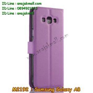 M2192-06 เคสฝาพับ Samsung Galaxy A8 สีม่วง