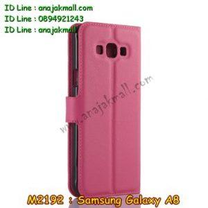 M2192-07 เคสฝาพับ Samsung Galaxy A8 สีกุหลาบ