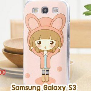 M725-09 เคสแข็ง Samsung Galaxy S3 ลาย Fox