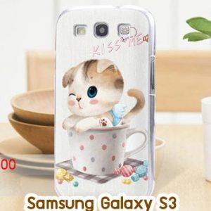 M725-10 เคสแข็ง Samsung Galaxy S3 ลาย Kiss Me