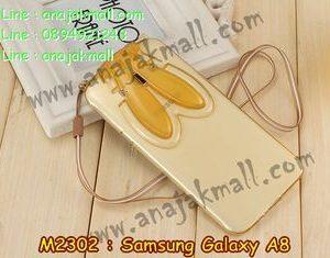 M2302-03 เคสยาง Samsung Galaxy A8 หูกระต่าย สีส้ม