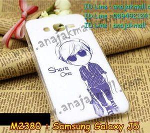 M2380-28 เคสแข็ง Samsung Galaxy J5 ลาย Share One