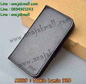 M239-01 เคสฝาพับ Nokia Lumia 920 สีดำ