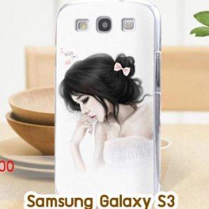 M725-11 เคสแข็ง Samsung Galaxy S3 ลายเจ้าหญิงนิทรา