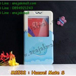 M2532-04 เคสโชว์เบอร์ Huawei Mate S ลายปลาวาฬ