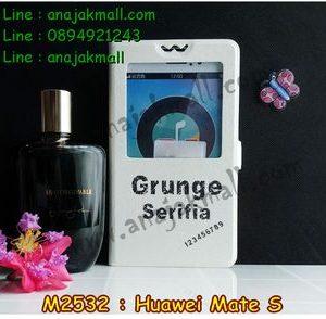 M2532-06 เคสโชว์เบอร์ Huawei Mate S ลาย Serifia