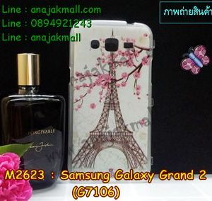 M2623-01 เคสยางฝาพับ Samsung Galaxy Grand 2 ลาย Paris Tower