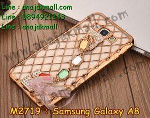 M2719-01 เคสสายสร้อย Samsung Galaxy A8 สีทอง