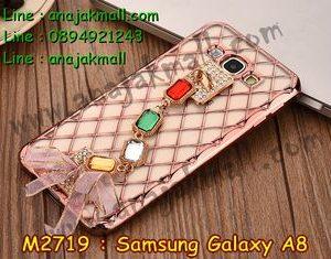 M2719-02 เคสสายสร้อย Samsung Galaxy A8 สีชมพู