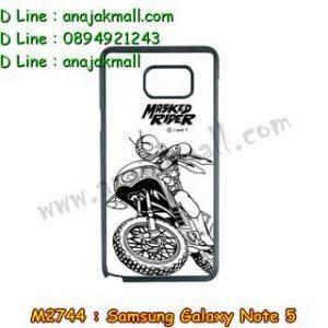 M2744-02 เคสขอบยาง Samsung Galaxy Note 5 ลาย Rider16