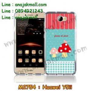 M2754-21 เคสยาง Huawei Y5ii ลาย Mushroom
