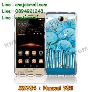 M2754-22 เคสยาง Huawei Y5ii ลาย Blue Tree