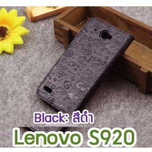 M278-01 เคสฝาพับ Lenovo S920 ลายแม่มดน้อย สีดำ