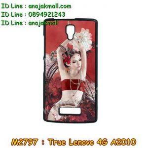 M2797-02 เคสแข็ง True Lenovo 4G A2010 ลาย Lomia