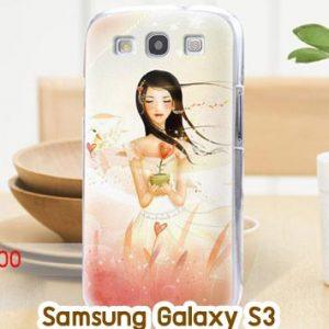 M725-15 เคสแข็ง Samsung Galaxy S3 ลายโซเฟีย