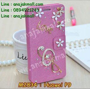 M2834-07 เคสฝาพับคริสตัล Huawei P9 ลาย Music I