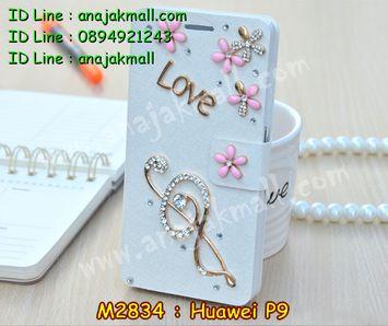 M2834-08 เคสฝาพับคริสตัล Huawei P9 ลาย Music II