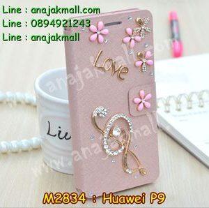 M2834-09 เคสฝาพับคริสตัล Huawei P9 ลาย Music III