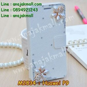 M2834-16 เคสฝาพับคริสตัล Huawei P9 ลาย Two Flower III