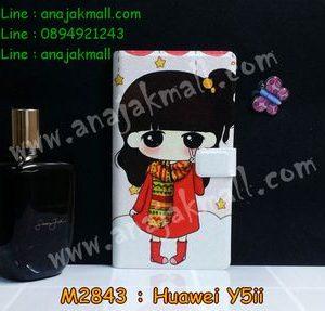 M2843-02 เคสฝาพับ Huawei Y5ii ลายฟินฟิน