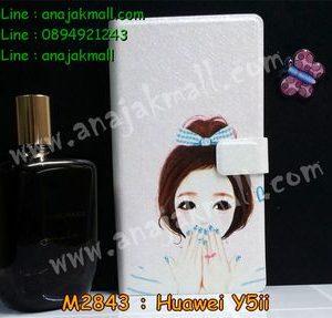 M2843-03 เคสฝาพับ Huawei Y5ii ลาย BangSin