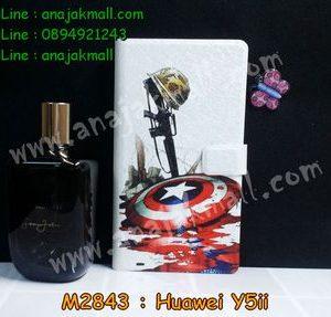 M2843-04 เคสฝาพับ Huawei Y5ii ลาย CapStar IV