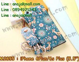 M2855-01 ซองหนัง iPhone 6 Plus/6s plus ลาย Blue Deer