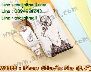 M2855-06 ซองหนัง iPhone 6 Plus/6s plus ลาย Women