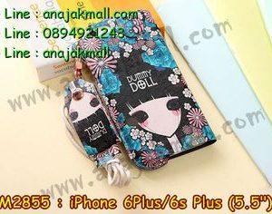 M2855-08 ซองหนัง iPhone 6 Plus/6s plus ลาย Dummy Doll