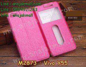 M2873-04 เคสหนังโชว์เบอร์ Vivo Y55 สีชมพู