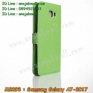 M2893-05 เคสฝาพับ Samsung Galaxy A7 (2017) สีเขียว