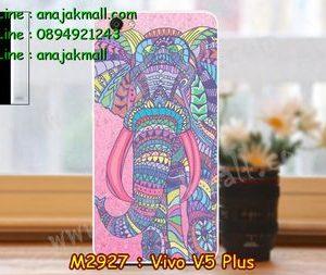 M2927-26 เคสแข็ง Vivo V5 Plus ลาย Ephant01