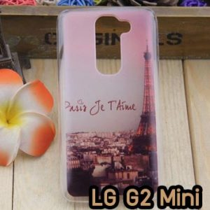 M791-05 เคสแข็ง LG G2 Mini ลายหอไอเฟล