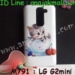 M791-10 เคสแข็ง LG G2 Mini ลาย Sweet Time
