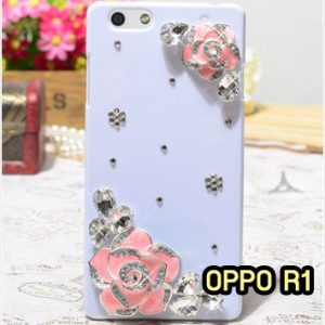 M1308-07 เคสประดับ OPPO R1 ลาย Pink Rose