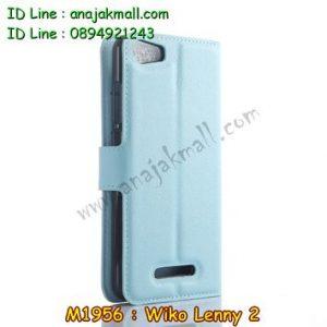 M1956-05 เคสฝาพับ Wiko Lenny 2 สีฟ้า