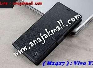M1427-03 เคสหนังฝาพับ Vivo Y28 สีดำ