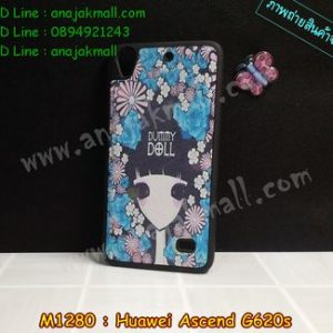 M1280-06 เคสแข็ง Huawei Ascend G620S ลาย Dummy Doll