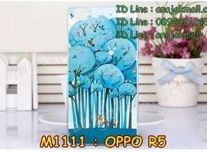 M1111-16 เคสแข็ง OPPO R5 ลาย Blue Tree