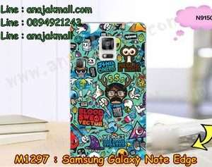 M1297-29 เคสแข็ง Samsung Galaxy Note Edge ลาย Blood Vector