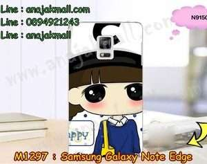 M1297-34 เคสแข็ง Samsung Galaxy Note Edge ลายซียอง